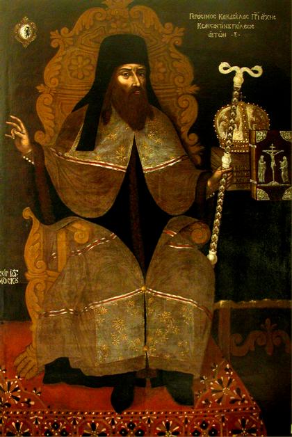 Πατριάρχης Κακαβέλας