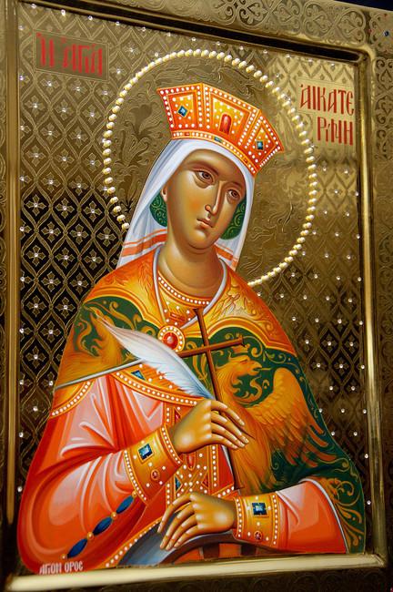 Αγία Αικατερίνη 002 copy.jpg