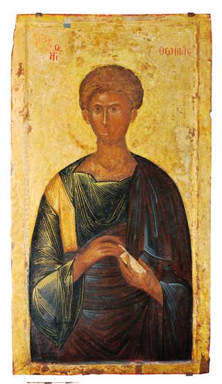 Μητροπολιτικό Εκκλησιαστικό Μουσείο Θεσσαλονίκης