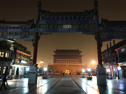 Beijing - An Introduction to True Chinese Cuisine
