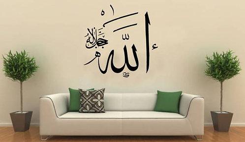 Allah Wall Sticker