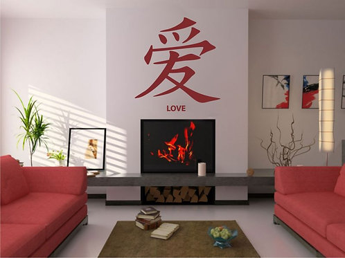 Kanji Love  Wall Sticker