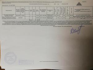 Декларація виробника Літинський молочний