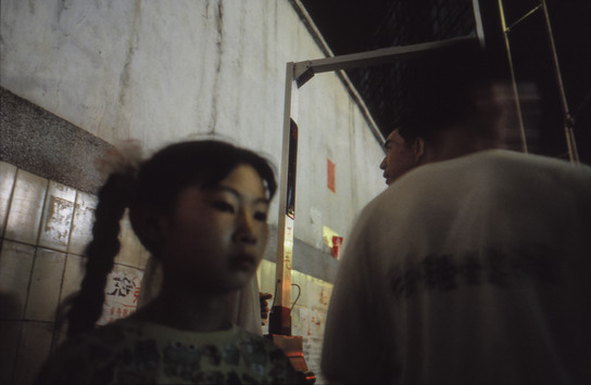 From the Terminal Station, Guangzhou 1997 #02