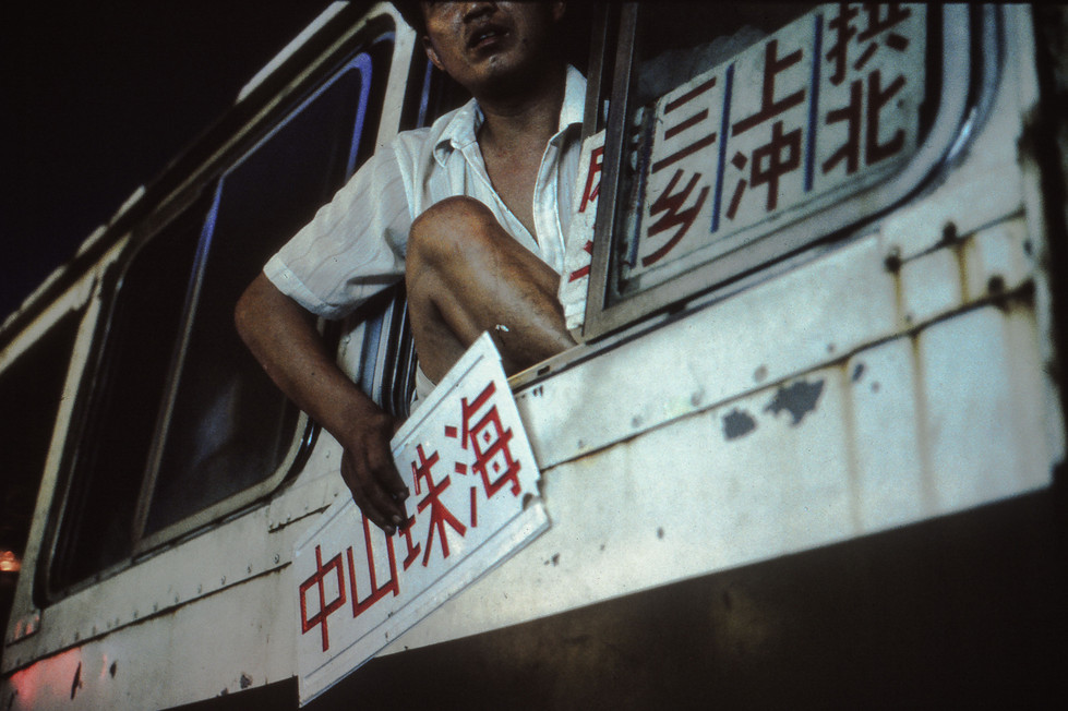 From the Terminal Station, Guangzhou 1997 #05