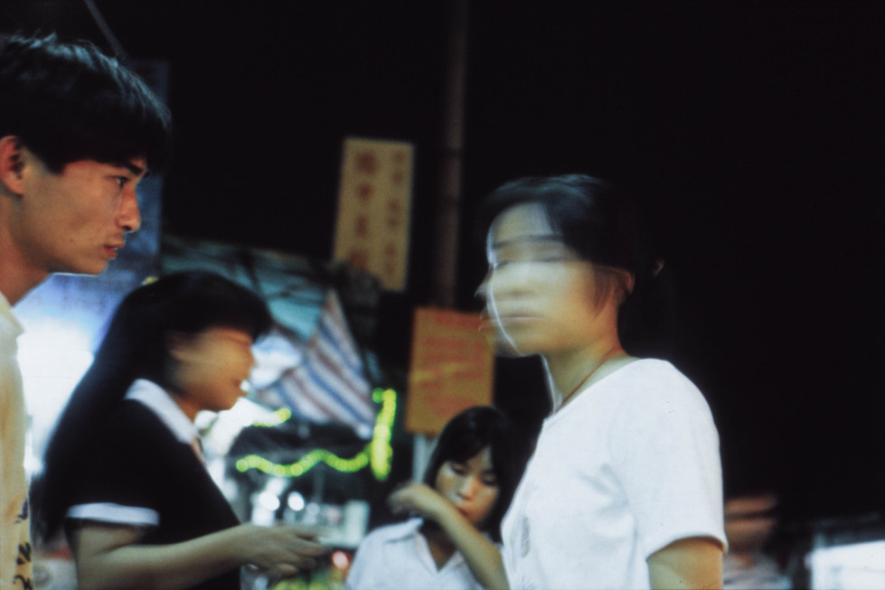 From the Terminal Station, Guangzhou 1997 #17