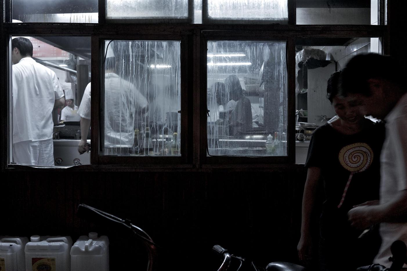 Untitled SHANGHAI 16