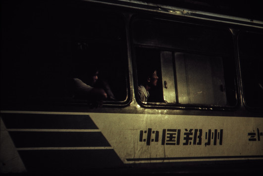 From the Terminal Station, Guangzhou 1997 #06