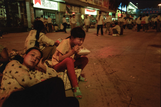 From the Terminal Station, Guangzhou 1997 #43