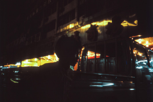 From the Terminal Station, Guangzhou 1997 #36