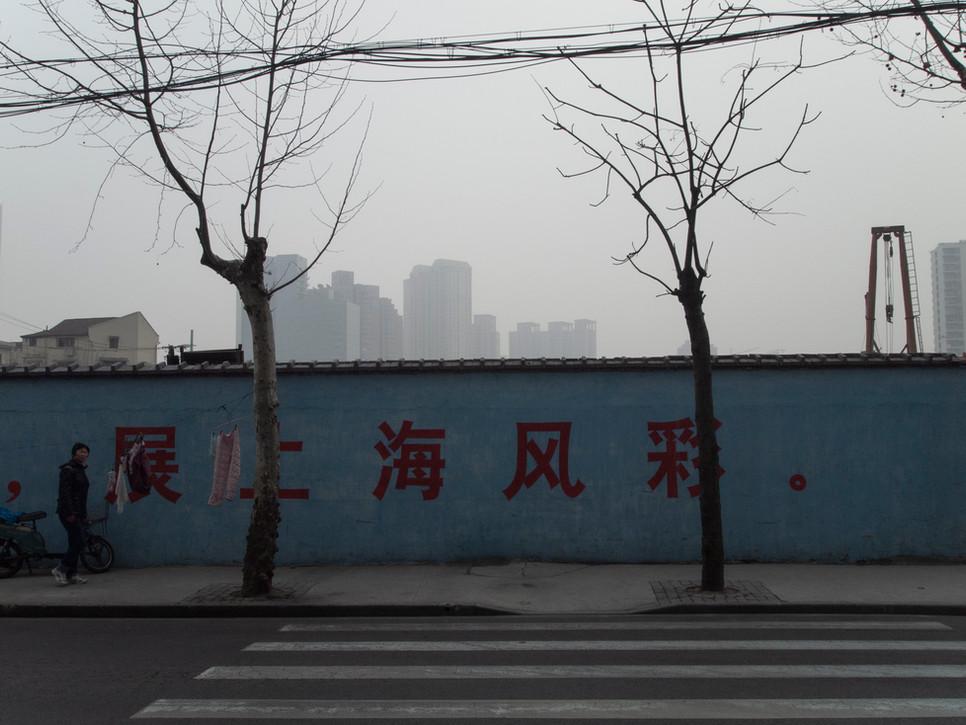 Untitled SHANGHAI 52