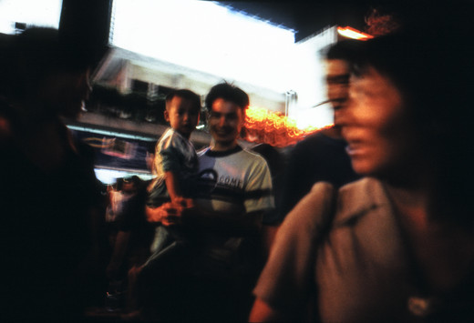 From the Terminal Station, Guangzhou 1997 #45