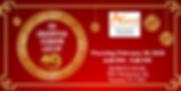 HOU LNY 2020 banner v4.png
