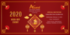 Lunar New Year_Banner.png