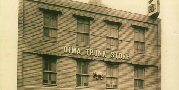 facade_oiwa_2.jpg