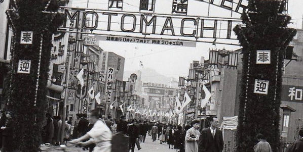 motomachi_ss_1954_zoom.jpg