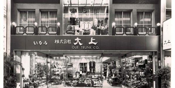 facade_oue9.jpg