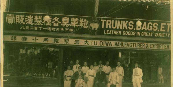 facade_oiwa_1.jpg