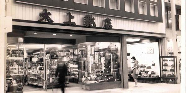 facade_oue_3.jpg