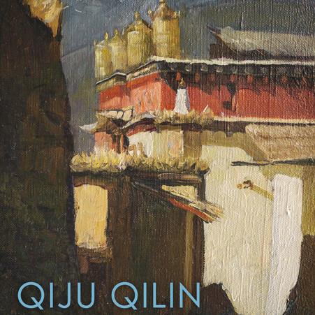 Qiju Qilin