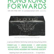 Hong Kong Forwards