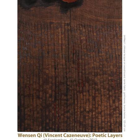Vincent Cazeneuve : Poetic Layers