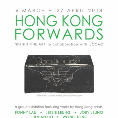 Hong Kong Forward