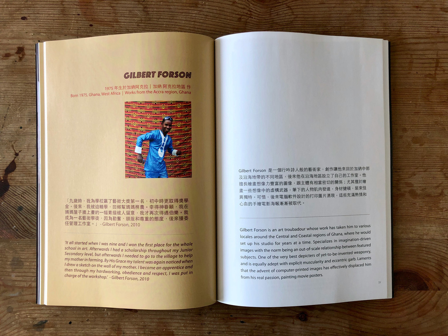 Kung Fu in Africa Book - Artist Page