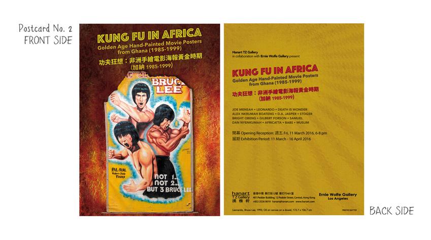 Kung Fu in Africa Invitation Postcard