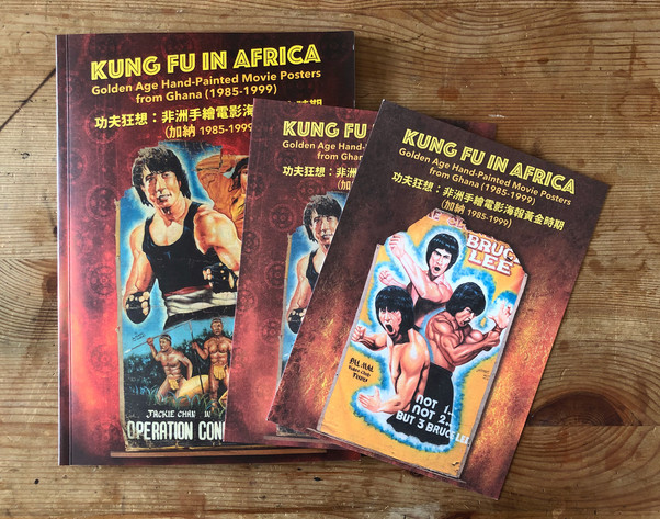 Kung Fu in Africa
