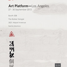 FMC at Art Platform LA
