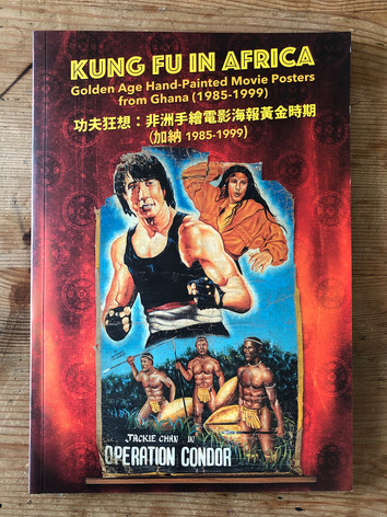 Kung Fu in Africa Book