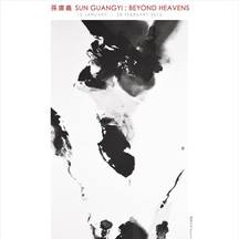 Sun Guangyi : Beyond Heavens