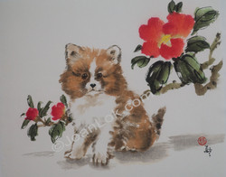 Puppy Love (with Camellia)
