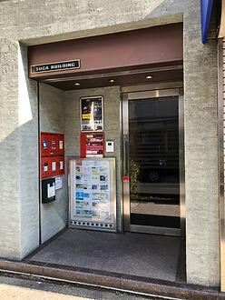 Bashamichi Entrance