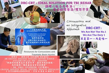 DR CHHC DRC-CRT.png