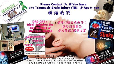 DRC-CRT_ Ideal Solution for TBI Holistic