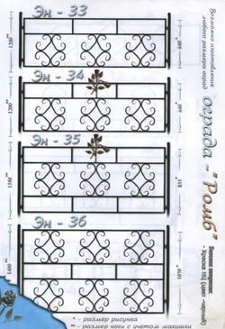 ограда 2019-03-11 032
