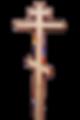 Крест.png
