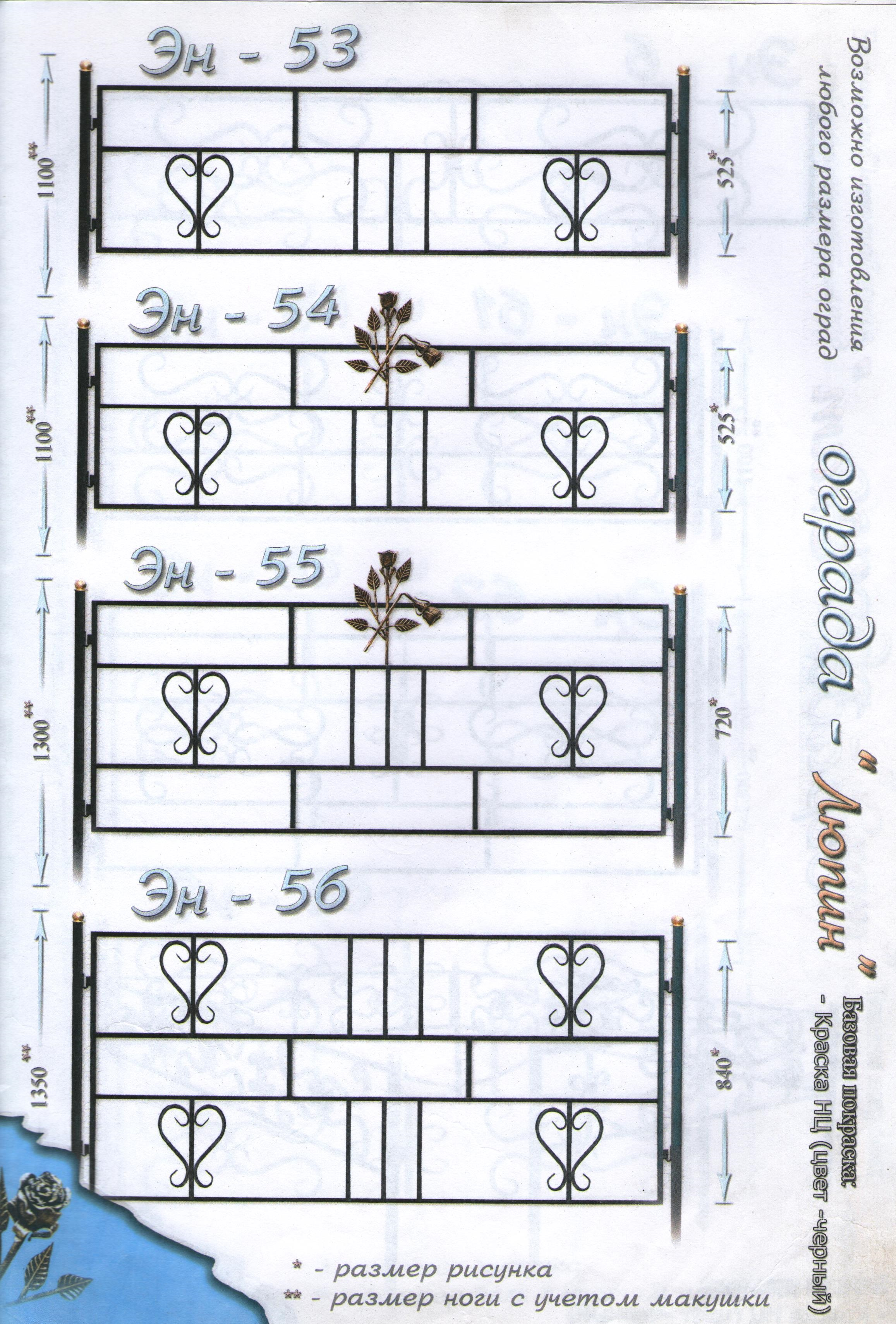 ограда 2019-03-11 036