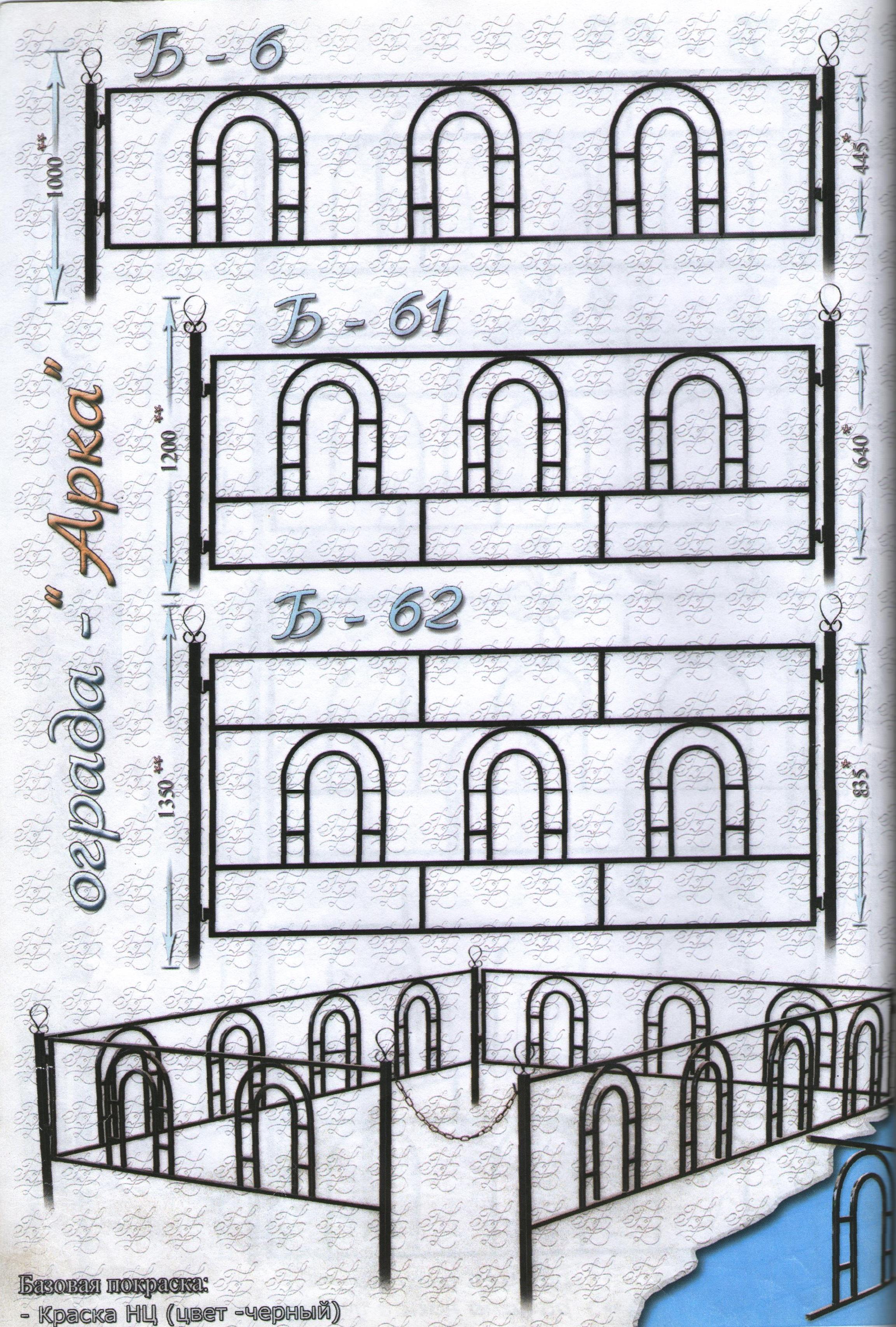 ограда 2019-03-11 011