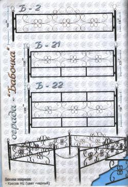 ограда 2019-03-11 003