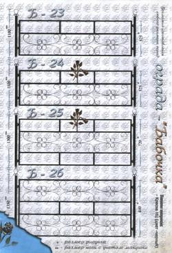 ограда 2019-03-11 004