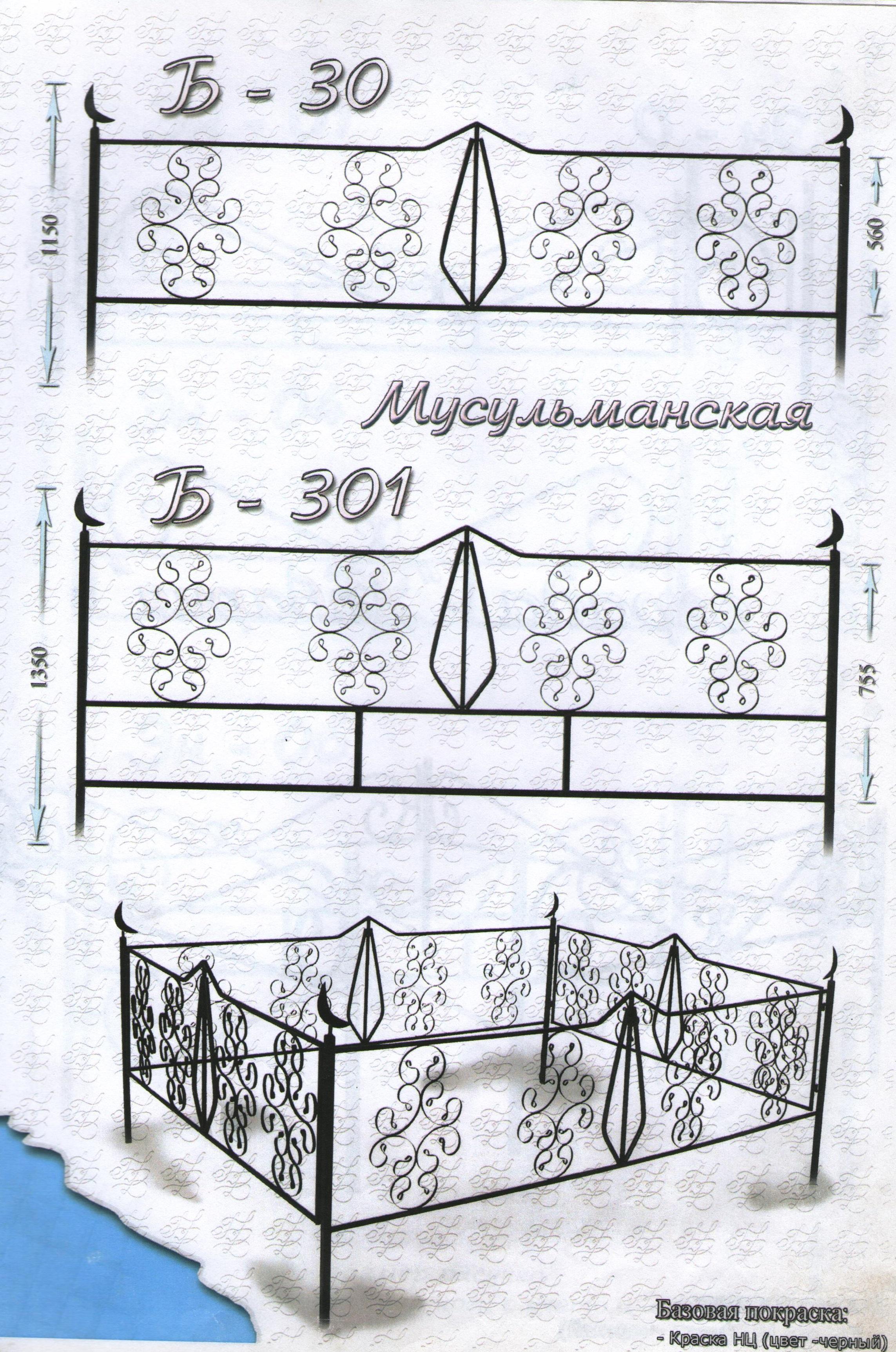 ограда 2019-03-11 024