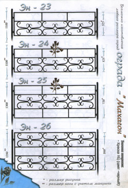 ограда 2019-03-11 030