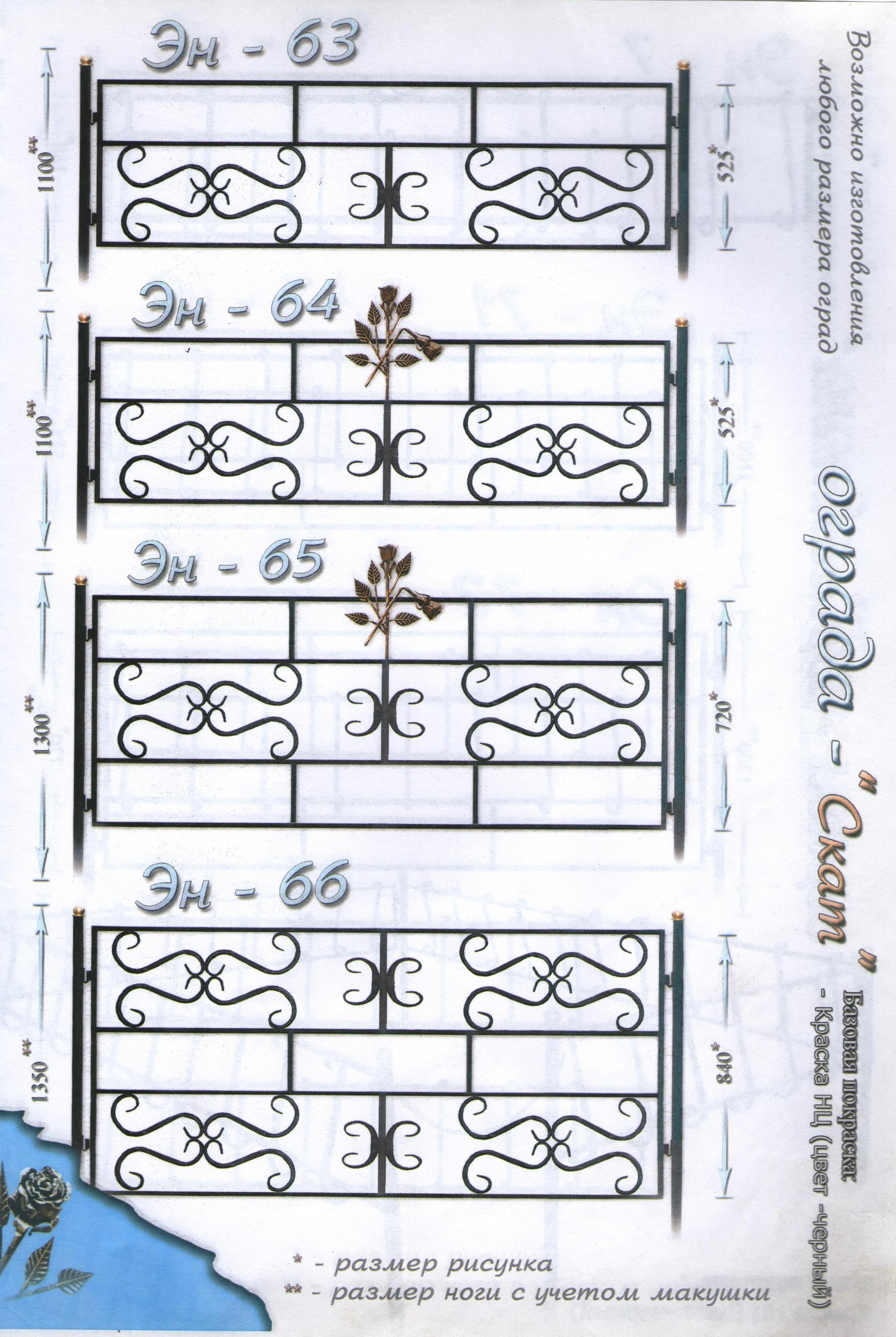 ограда 2019-03-11 038