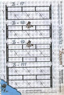 ограда 2019-03-11 002
