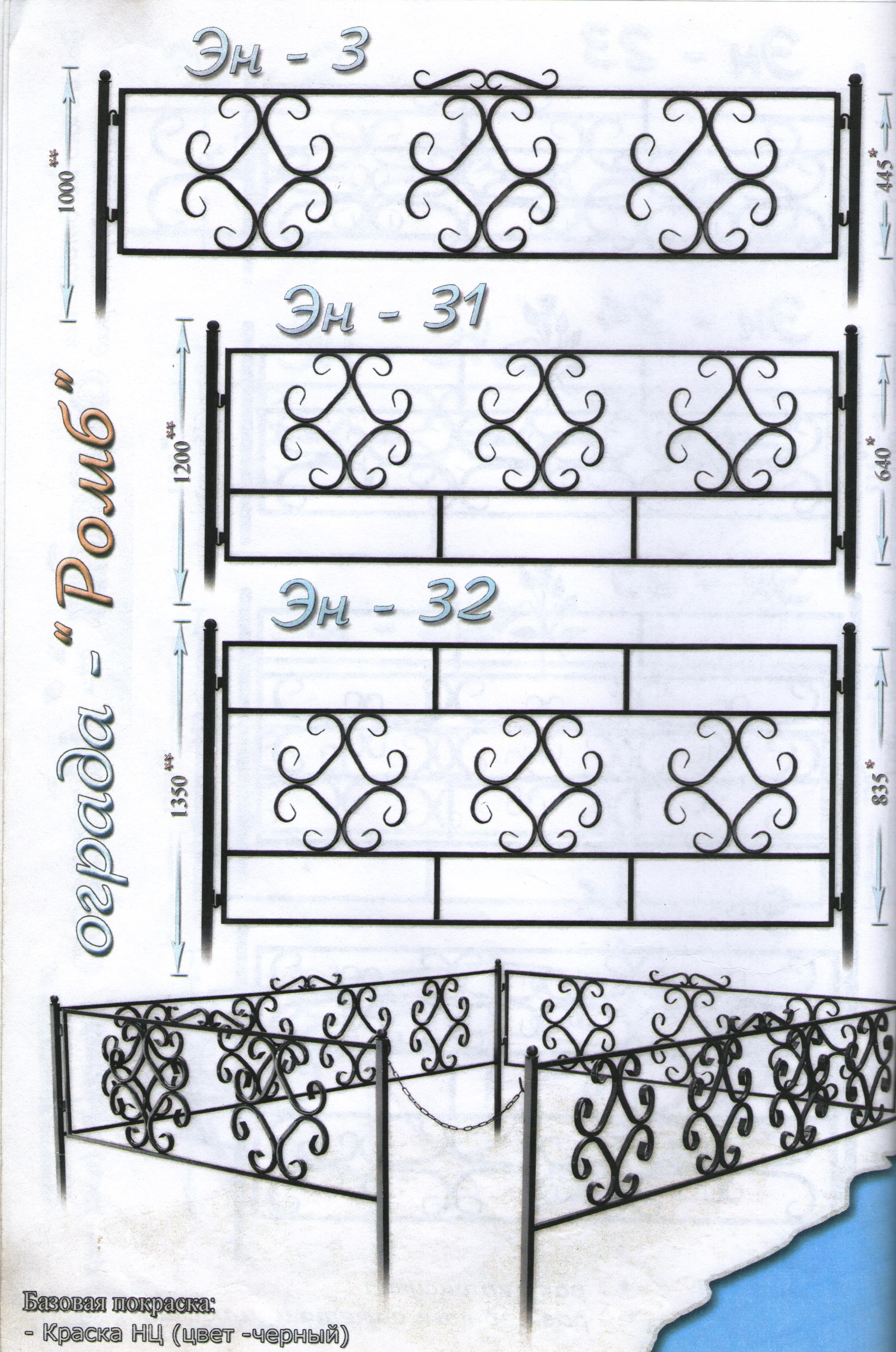 ограда 2019-03-11 031