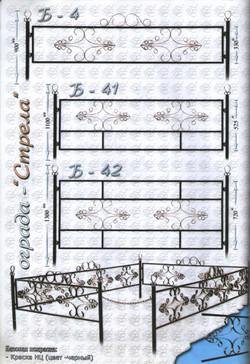 ограда 2019-03-11 007