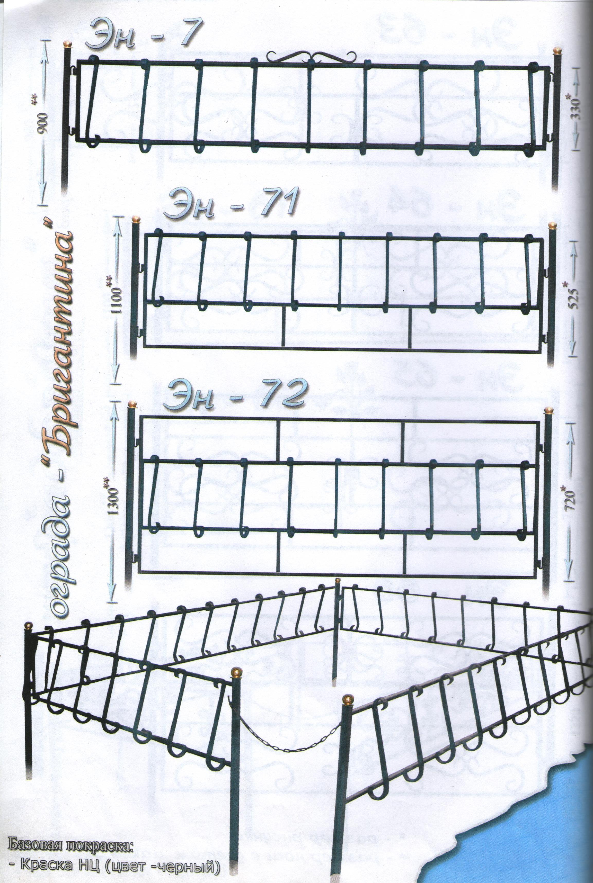 ограда 2019-03-11 039